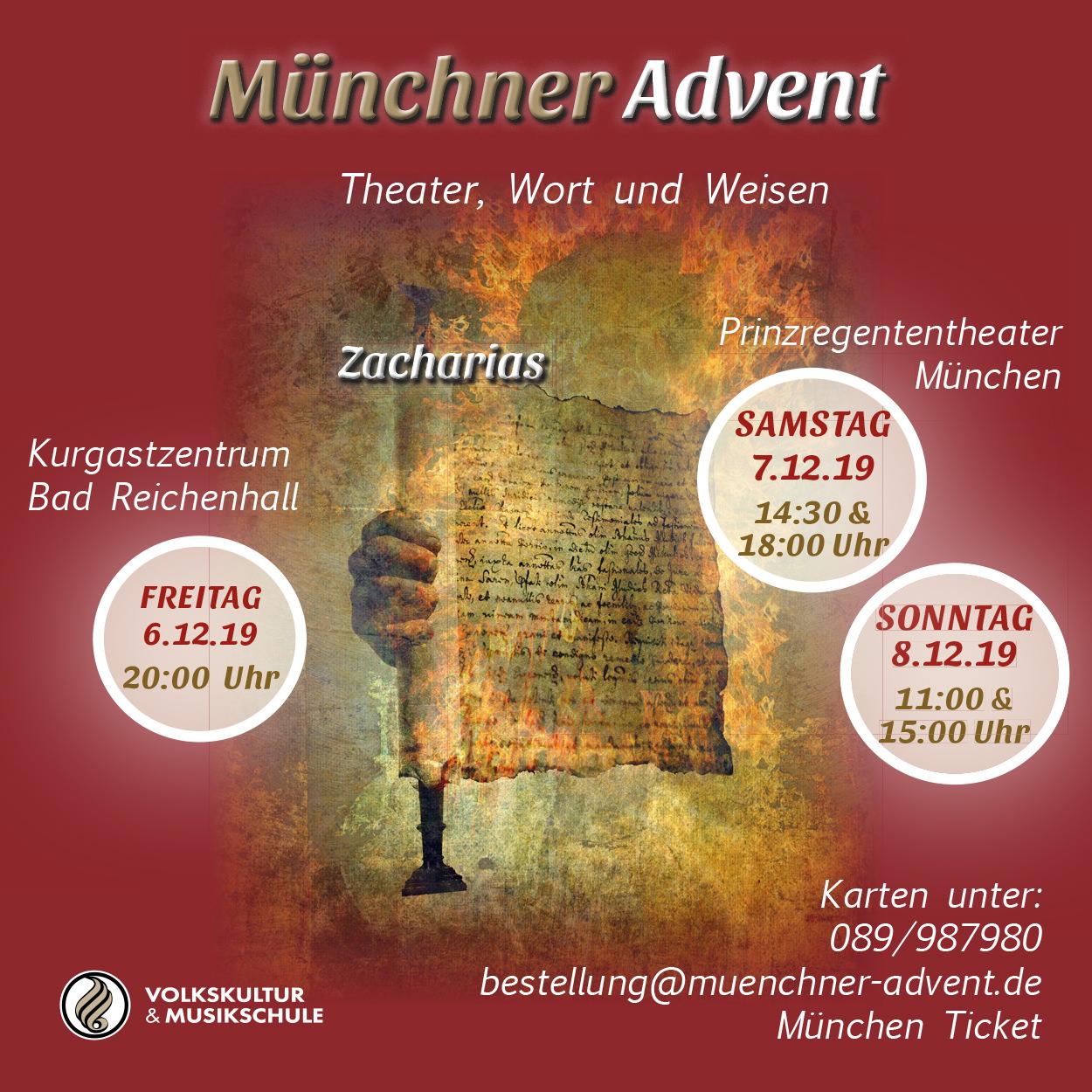 Wastl Fanderl Schule Münchner Advent